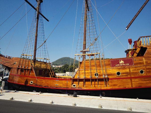 Hajókirándulás Dubrovnikból