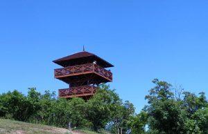 Őrtorony kilátó